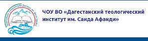 dagteolog.ru_.png